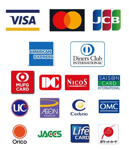 八木橋で使えるクレジットカード一覧