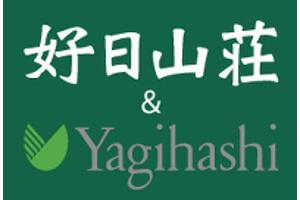 好日山荘&Yagihashi
