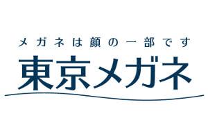 八木橋メガネ・補聴器サロン 東京メガネ