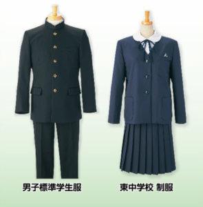 中学制服早期承り会