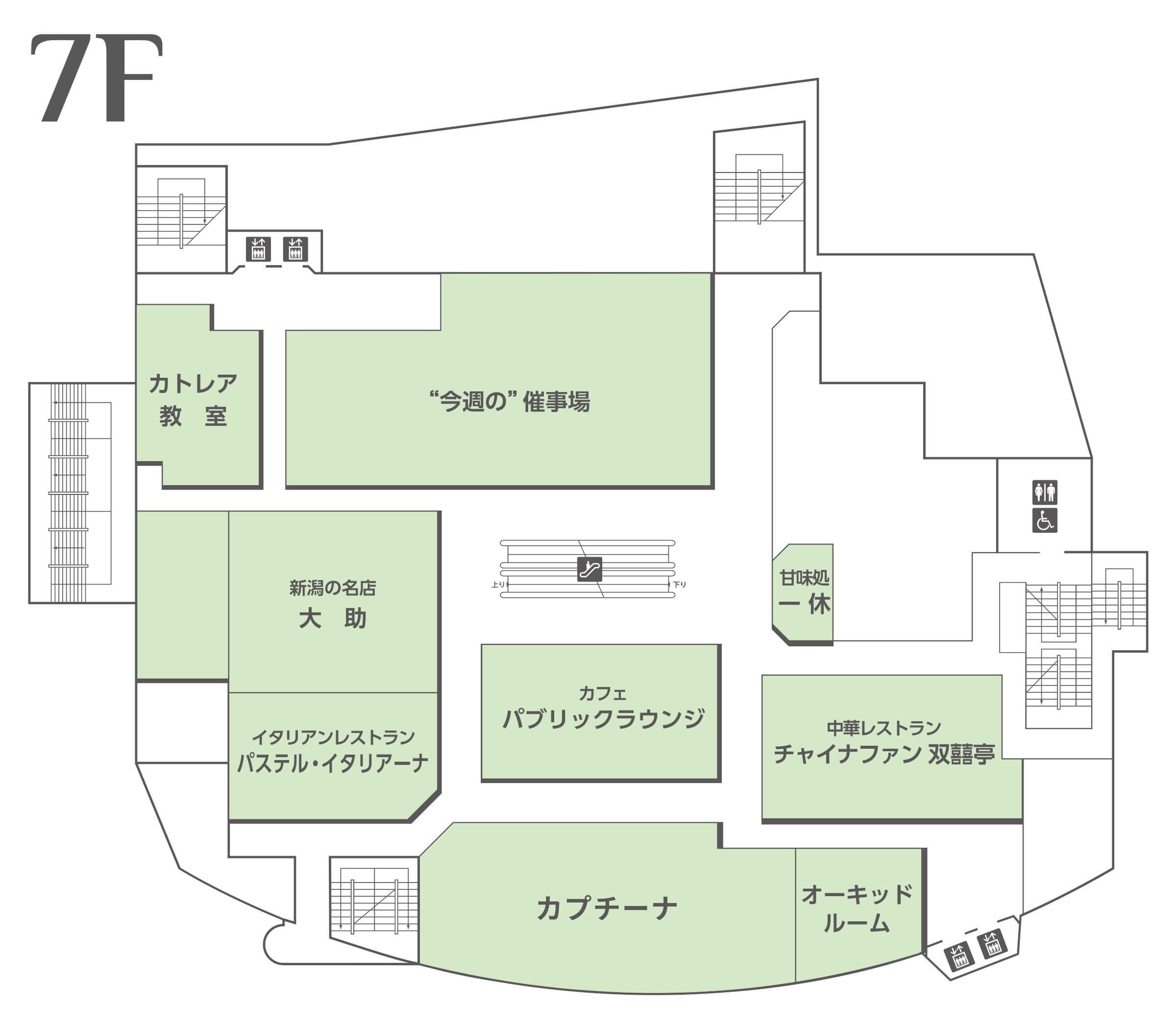 7階フロアマップ|八木橋