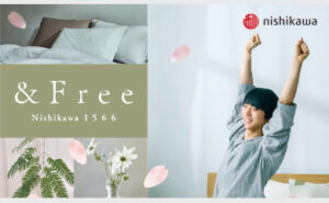 『&Free春の健康応援キャンペーン』