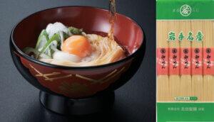 奥州市【吉田製麺】卵めん