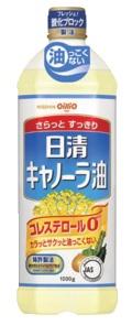 〈日清〉キャノラー油