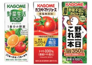 〈カゴメ〉野菜生活オリジナル100・トマトジュース・野菜一日これ一本