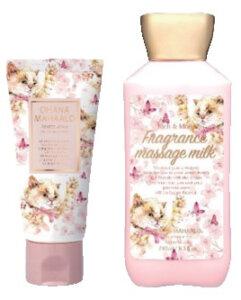 〈OHANA MAHAALO〉アヌヘア ラアウル 桜の香りシリーズ
