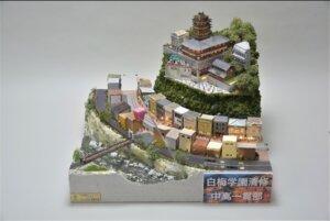 白梅学園清修中高一貫部鉄道模型デザイン班