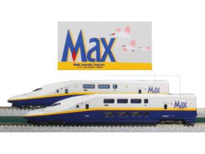 E4系<Max>(朱鷺マーク付)タイプ 先頭車2両セット