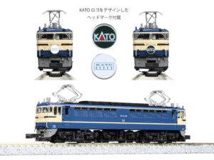 EF65 536 関水金属保存機<鉄コン2020東京大会オンライン開催記念>