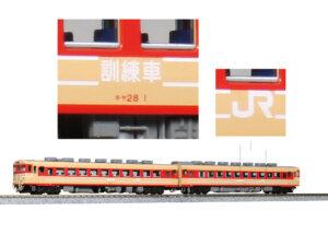 キヤ28訓練車タイプ 2両セット<鉄道模型コンテスト2019開催記念>