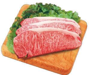 国産黒毛和牛 サーロインステーキ
