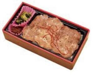 〈利休〉牛たん丼弁当(塩味)