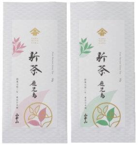 〈山本山〉新茶