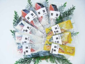 北海道秋鮭3種セット