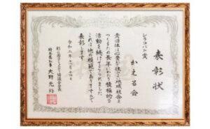 熊谷市文化祭参加 かえる会絵画展