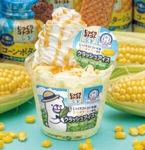 ロール アイスクリーム ファクトリー
