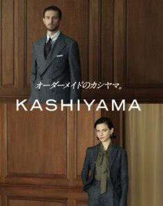 KASHIYAMA (カシヤマ)