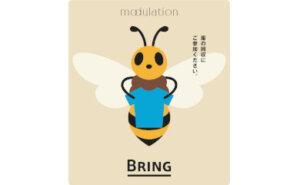 イトキン 〈モジュレーション〉 衣料品回収キャンペーン