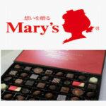 メリーチョコレート採用情報