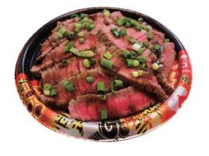 〈黒毛家〉ステーキ丼