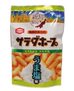亀田製菓サラダホープ